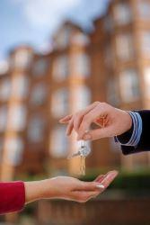 Передача в оперативное управление федеральное имущество цели