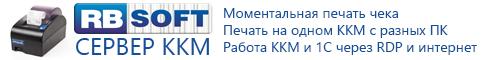 Продажа трудовой книжки сотруднику проводки 1с