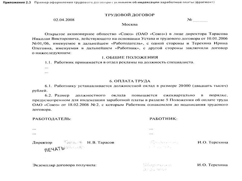 Пояснение в налоговуюоб участии в схемных операциях