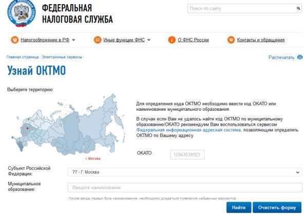 станции метро москвы 2020 года