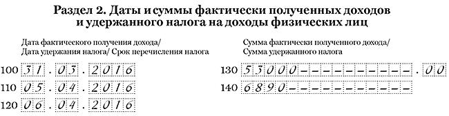 Взыскать проценты по договору займа без взыскания основного долга