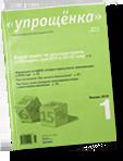 Изображение - Уплата госпошлины проводки provodki-po-gosposhline_1_1