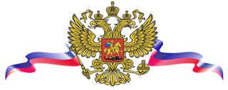Изображение - Расписка в получении товара raspiska-o-poluchenii-materialnyh-cennostej_3_1