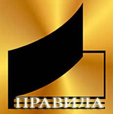 Изображение - Расписка в получении товара raspiska-o-poluchenii-materialnyh-cennostej_6_1