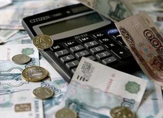 Приказ на установление срока выдачи зарплаты